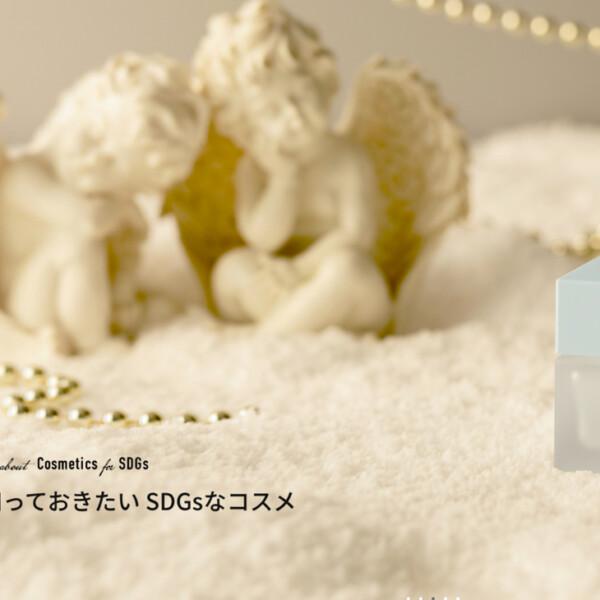 大丸・松坂屋 Beauty Up WEB magazine04